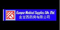 KAMPAR MEDICAL SUPPLIES (M) SDN BHD